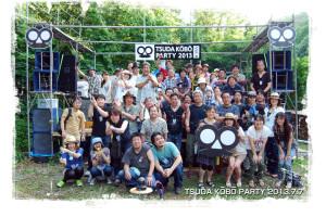 釣り堀ライブ2013集合写真